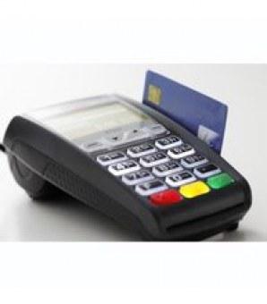 Lecteur carte bancaire iCT220 GEM GPRS